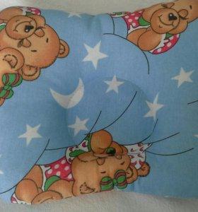 Ортопедическая подушка для новорожденных.