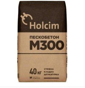 Пескобетон Holcim М 300