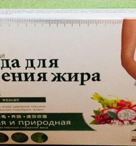 Эффект-е таблетки для похудения ЯгодаДляУдаленияЖи
