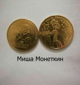 Юбилейные монеты Украины 1 гривна