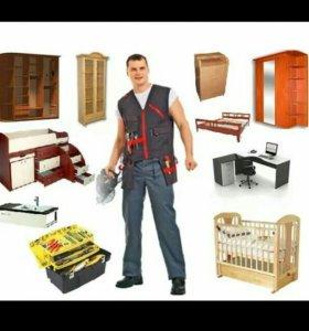 Сборка, разборка мебели