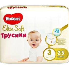 Купон на скидку 40% на подгузники памперсы huggies