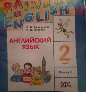 Учебники по английскому языку 2класс