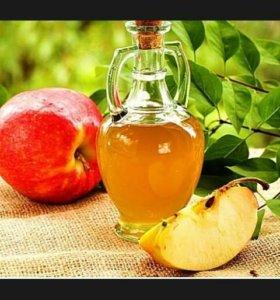 Яблочный уксус домашнего приготовления натуральный