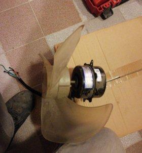 Электромотор с вентиляторм от кондиционера.