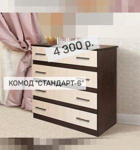 Комод м994307