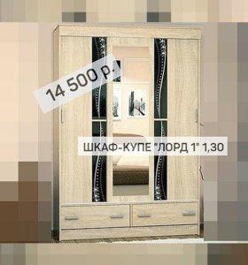 Шкаф о489913