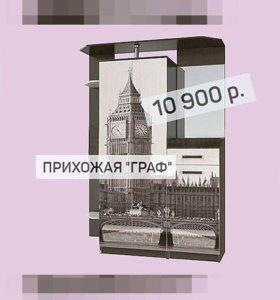 Шкаф т267283