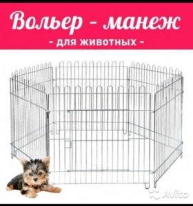 Вольер для маленьких собак