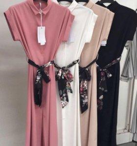 Imperial Платье новое