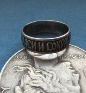 Серебряное кольцо Господи Спаси и Сохрани Мя