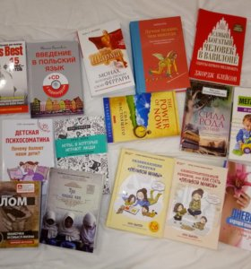 Продам 100 рублей за 1 книгу