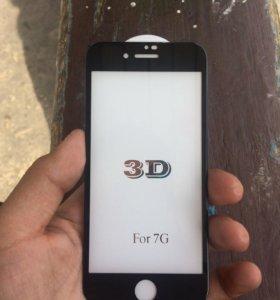 Защитное стекло,на айфон 7