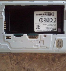 S5 mini