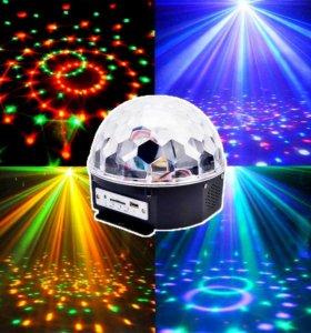 Многорежимная диско-полусфера Magic Ball