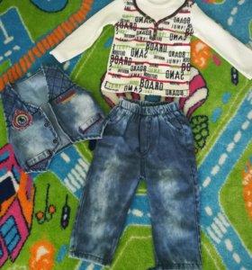 Костюм тройка джинсевый