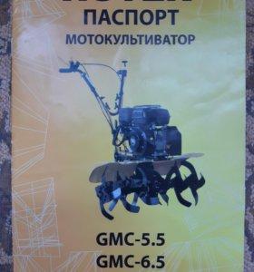 Мотокультиватор GMC-7.0