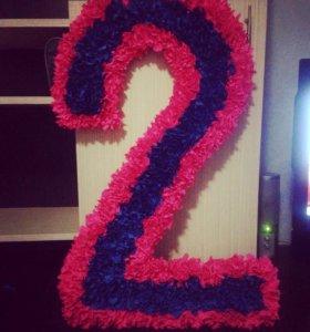 Цифры и буквы на праздник