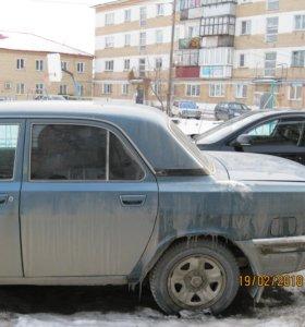 такси челябинск-межгород