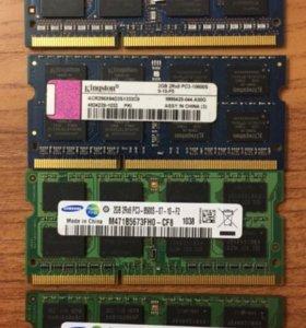 DDR2 DDR3 So-dimm