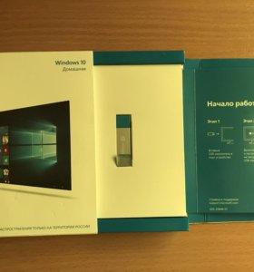Операционная система Windows 10 лицензия.