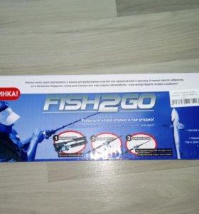 Спиннинг транформер FISH2GO