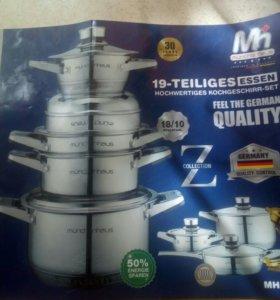 Набор посуды, Германия, сталь, можно по предметам
