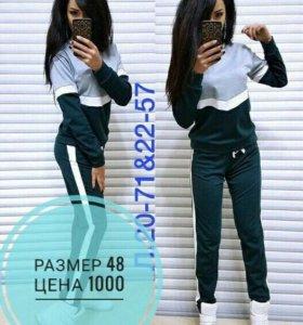 Новый костюм рр.48