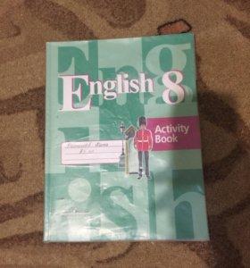 Activity book 8 класс
