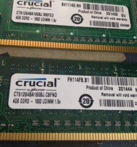 Оперативная память 8гб DDR3