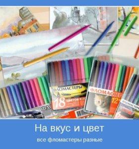 Дизайн, оформление-открыток,реклам, метрика, фото