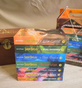 Новые Книги Гарри Поттер.Росмэн.Доставка\Самовывоз