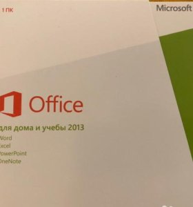 Microsoft Office 2013 Home of student