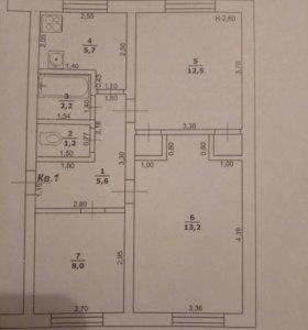 Квартира, 3 комнаты, 48.4 м²