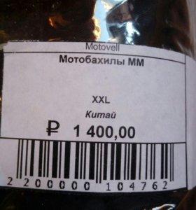 Мотобахилы