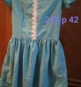 Платье бу