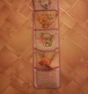 Кармашки держалка,для детского белья и носков