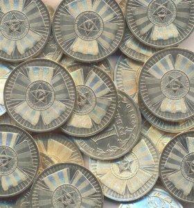 10 рублей 2010 Эмблема (бантик) обмен/продажа