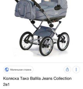 Коляска Tako Balilla
