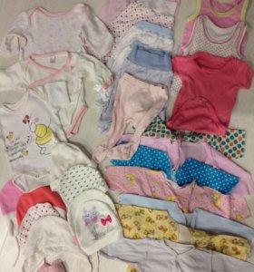Пакет вещей на девочку 1-3мес