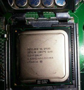 Процессор Intel Core 2 Quad Q9505 2.83GHz 1333MHz