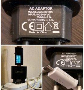 Адаптер питания на 2 ампера.