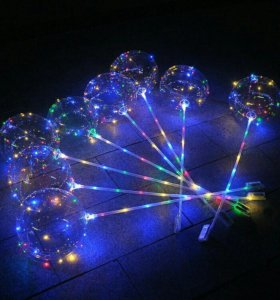 Удиви всех-светящиеся шары