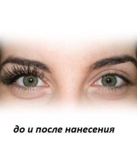 Тушь younique 3d fiber lashes