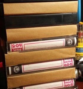 Аудиокассеты 10шт с хранения