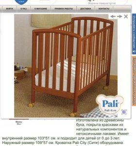 Кроватка Pali ( Италия)