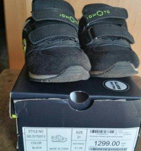 Обувь для детей р. 21