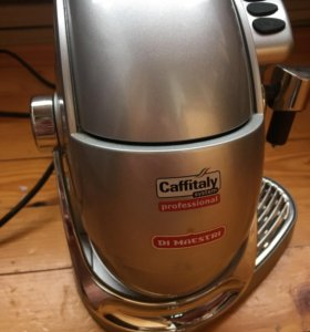 Кофемашина Caffitaly System Professional P06