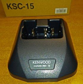 Зарядное устройство kenwood KSC-15 (новое)