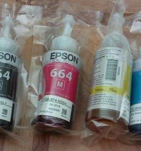 Оригинальная краска епсон 4 цвета